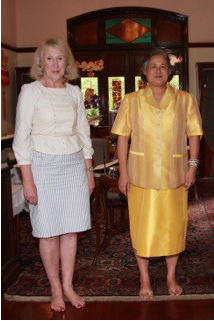 Her Royal Highness Princess Maha Chakri Sirindhorn